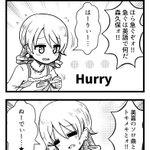 森久保乃々さんが出る4コマです pic.twitter.com/h3qVMehXPR