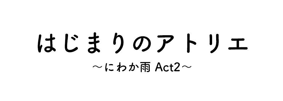 静岡市文化 クリエイティブ産業振興センタ on twitter ただいま設営