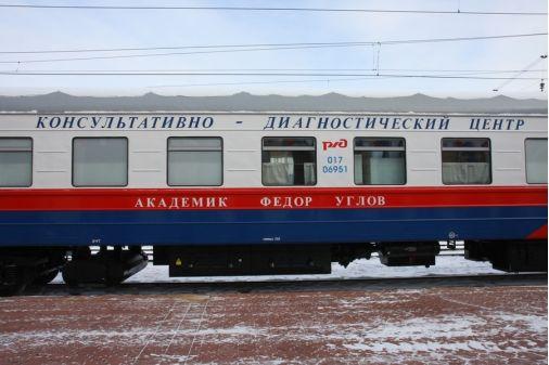 Поезд прибывает согласно расписанию