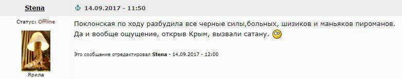 """Во время обыска в квартире одного из участников событий на пункте """"Шегини"""" обнаружены оружие и боеприпасы, - полиция - Цензор.НЕТ 2168"""