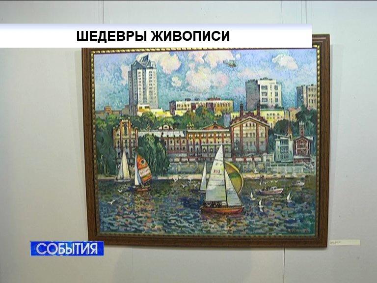 Города россии видео
