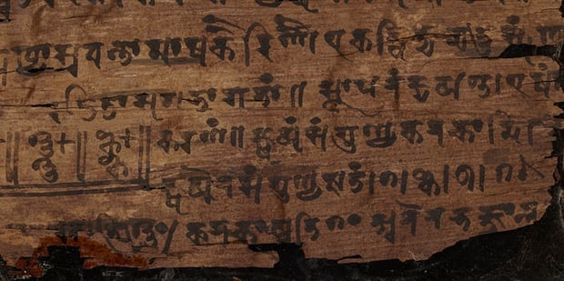 A leaf from the Bakhshali Manuscript, the oldest extant work of Indian mathematics.