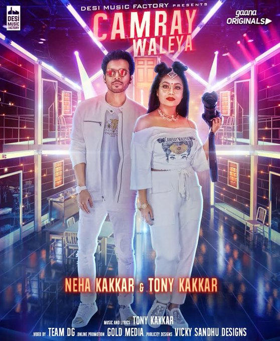 Here's the First Poster of #CamrayWaleya that's releasing on 22nd September ❤️😇 @TonyKakkar @DesiMFactory @gaana https://t.co/dUwkzw0tyP