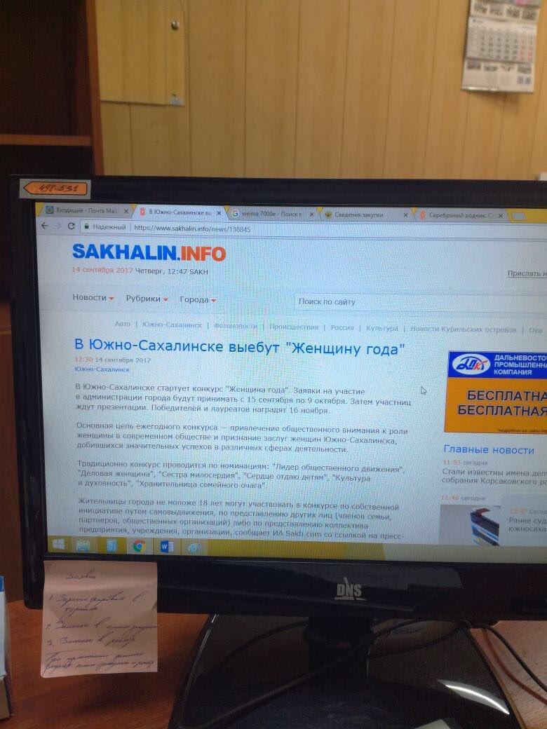Уже к концу года Одесская область будет с украинским ТВ и радио, - Сюмар - Цензор.НЕТ 9132