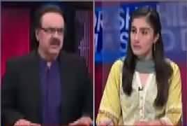 Live With Dr Shahid Masood – 14th September 2017 -  Ishaq Dar Adalat Mein Talab thumbnail