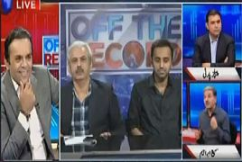 Off The Record  – 14th September 2017 - Can PTI Win Election thumbnail