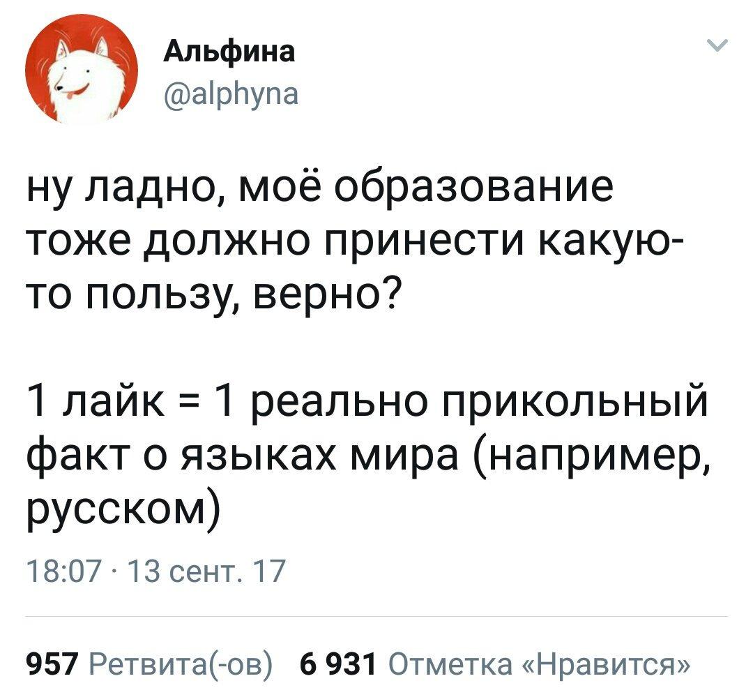 Иванов иванов книгу скачать