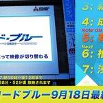 \🎊66,000投稿達成🎊/新宿ALTAビジョンで、名取役 #有岡大貴 さんのコメント動画を放映開始…