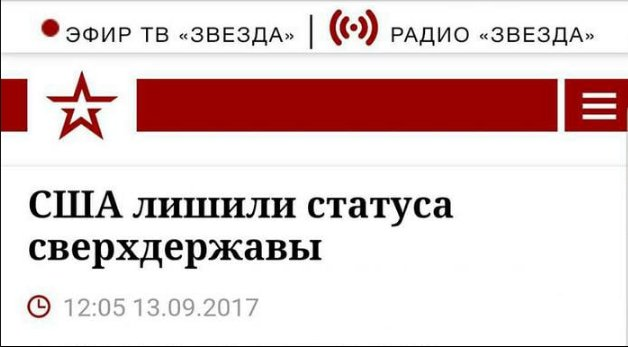 Министр Великобритании по делам Европы Дункан посетит Украину - Цензор.НЕТ 4863