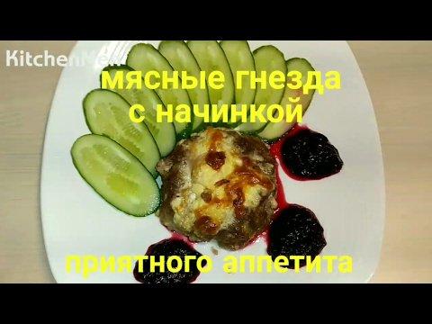 Вкусный куриный супчик рецепт