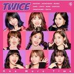 10/18 TWICE日本シングル「One more time」発売\(^o^)/通常盤と初回限定A…