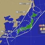 【台風最新情報】台風18号の影響で、沖縄・奄美や九州南部を中心に雨や風が強まるおそれがあり、大雨や暴…