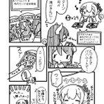 冥府エルフ pic.twitter.com/5Ml1O2eOGm