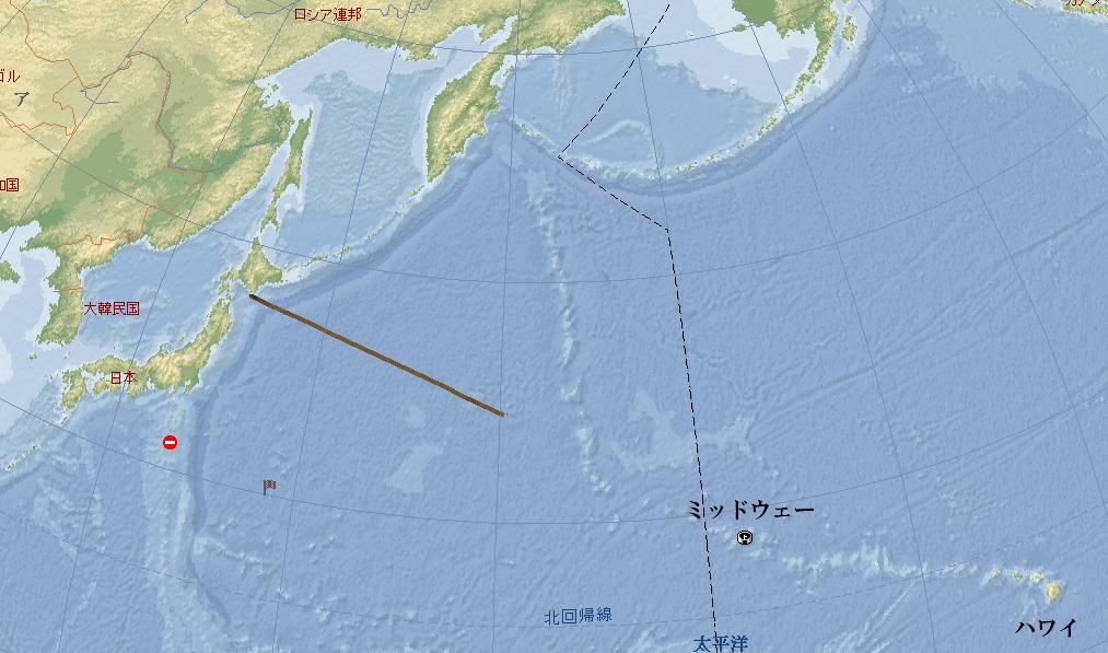襟裳岬から2000キロということはこんな感じか。ミッドウェーまでは3900キロ前後だから、その中間くらい。さらにその先にはハワイがある。アメリカさんもずいぶん舐められたものである https://t.co/ZJwDeR8HKX
