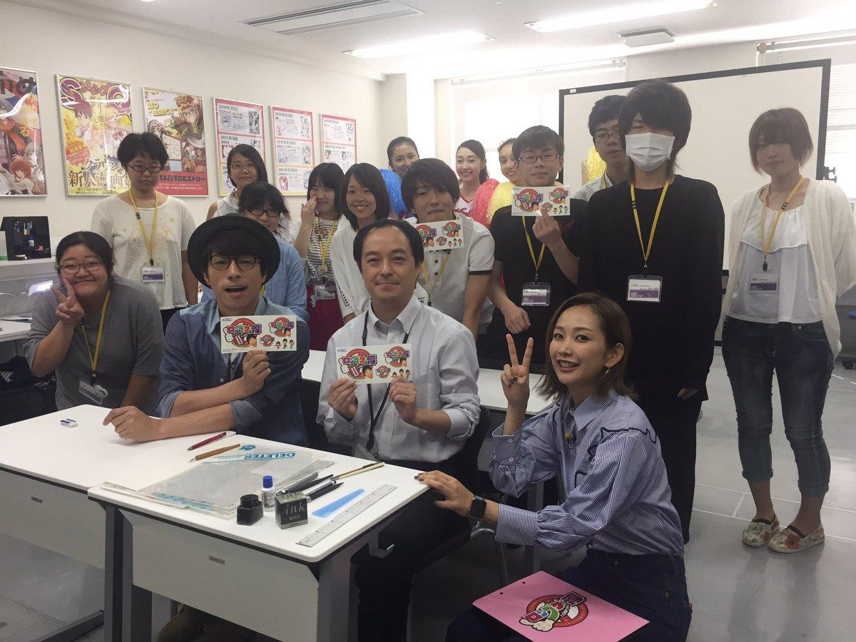 専門 校 北九州 ビジネス 麻生 情報 学校