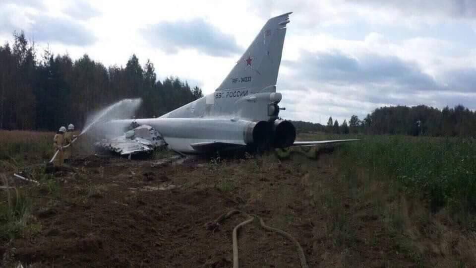 Tu-22M3: News - Page 8 DJtFhVAX0AAsXsZ