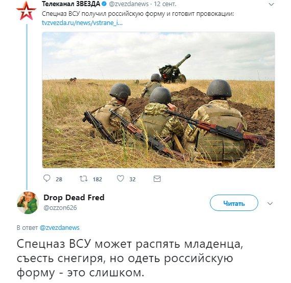 ОБСЕ зафиксировала на временно оккупированной территории Донбасса более 150 танков террористов - Цензор.НЕТ 8216