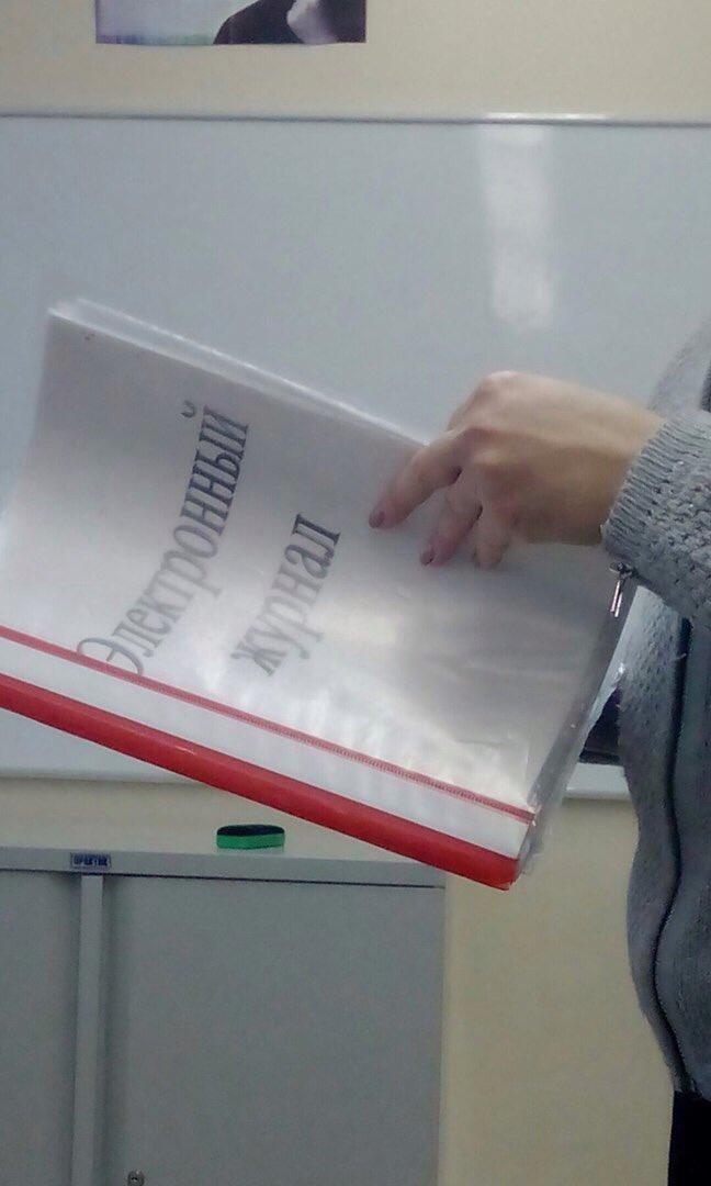 Электронный журнал лицей арзамас