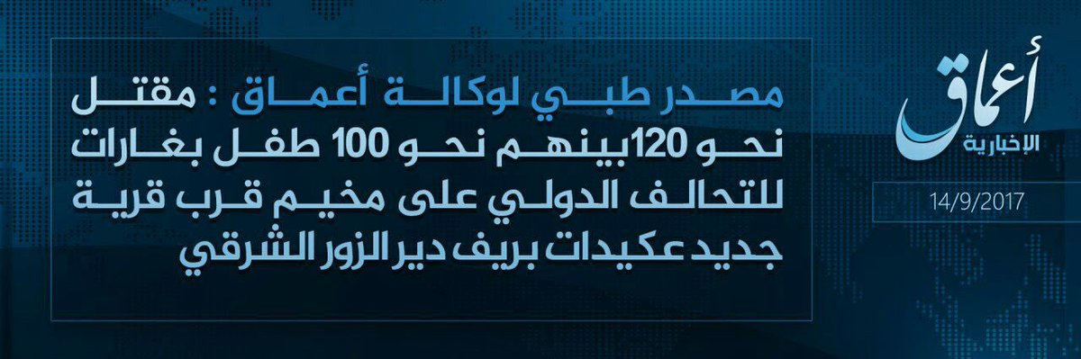 #Amaq: About 120 dead, including 100 children, by #US coalition attacks when entering a camp. East #DeirEzzor, #Syria <br>http://pic.twitter.com/iSoOyYLYje