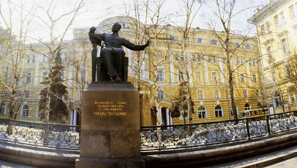 Moscow state university address