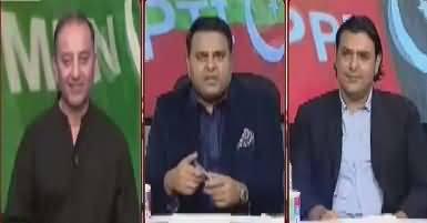 Khabar Kay Peechay Fawad Chaudhry Kay Saath – 14th September 2017 thumbnail