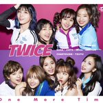 10.18(水)、いよいよ日本初のオリジナル曲となるTWICE JAPAN 1st SINGLE『O…