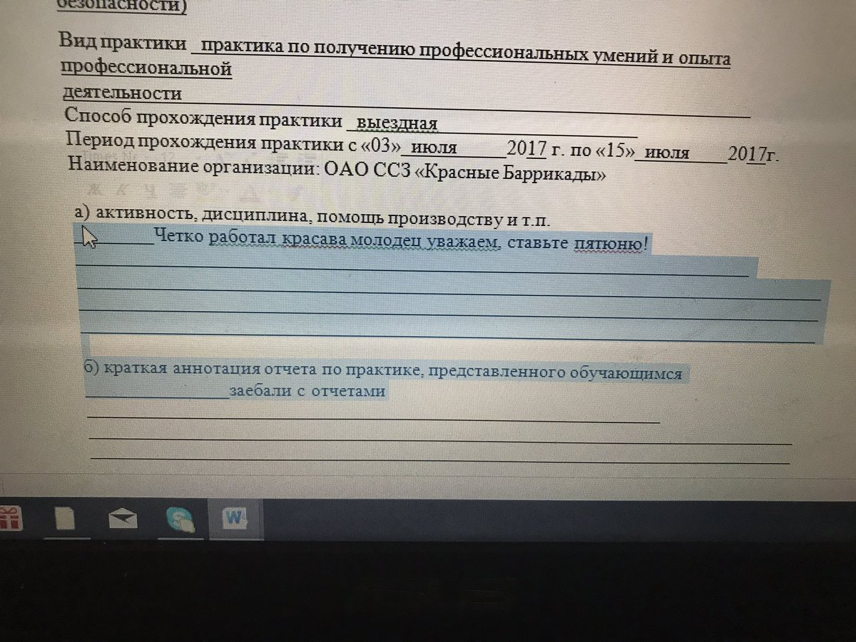Бланки квалификационного удостоверения