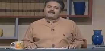 Khabardar with Aftab Iqbal  – 14th September 2017 - Comedy Show thumbnail