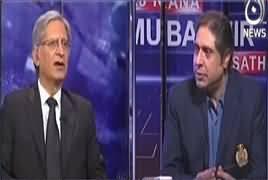 Aaj Rana Mubashir Kay Saath – 14th September 2017 - Aitzaz Ahsan Exclusive Interview thumbnail