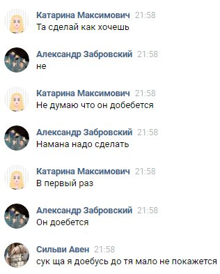 Реферат по истории росси