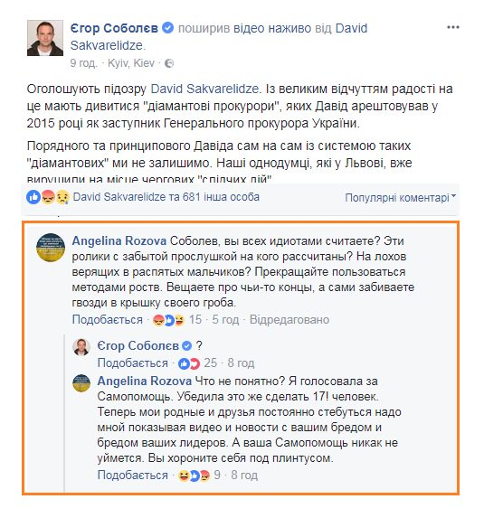 """Мэр Днепра распорядился обеспечить """"дезинфекцию и гигиену"""" места встречи Саакашвили и его сторонников - Цензор.НЕТ 9112"""
