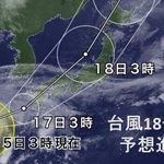 【台風情報】非常に強い勢力の台風18号はUターンし、今後は段々と東寄りに進路をとって、17日には九州…