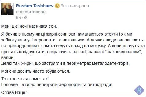 Кабмин объявил новый конкурс на госсекретаря Минздрава - Цензор.НЕТ 4247