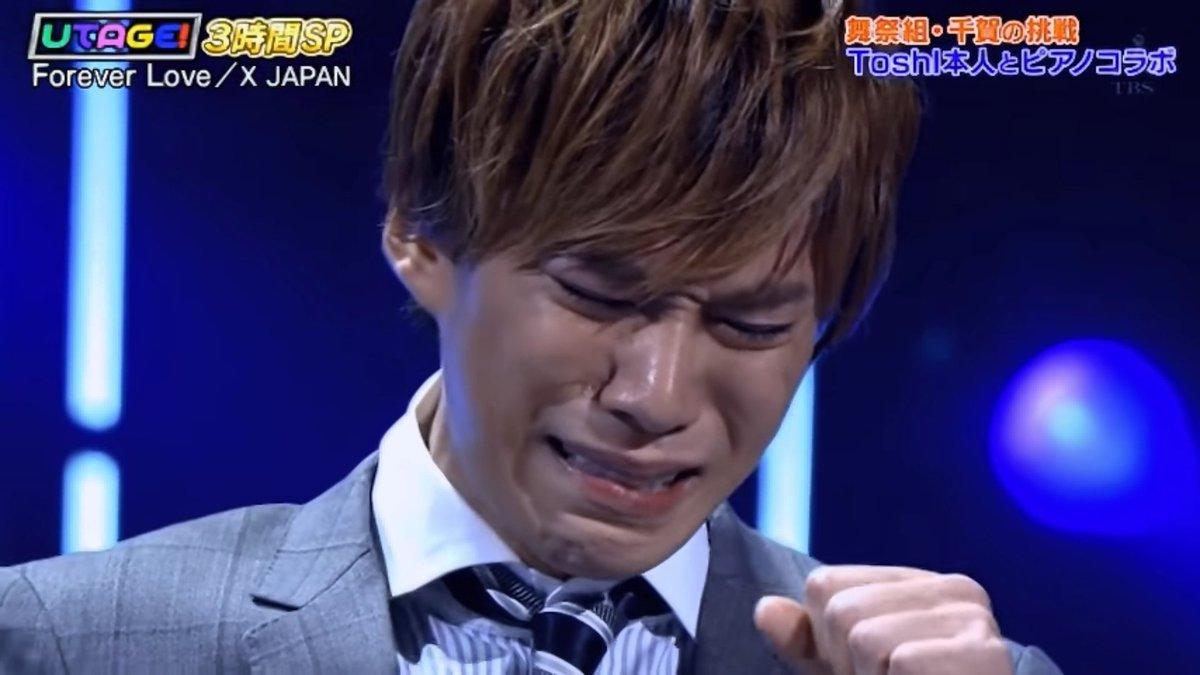 涙もろい千賀健永