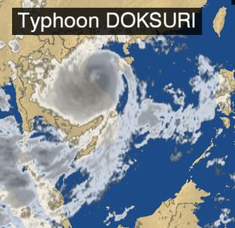 Typhoon #Doksuri  - Landfall imminent across coastal central Vietnam. SC
