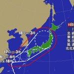 台風は東シナ海で進路を東よりに変えつつあります。日曜日から月曜日は、日本列島を縦断するおそれがありま…