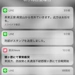 もう何も恐くない。必ず勝つ。 #関ヶ原2017 pic.twitter.com/duk9eINrwd