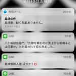 【速報】やらかした #関ヶ原2017 pic.twitter.com/k49StDAdO9