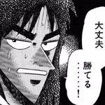 西軍優勢ではないか!!!あとは松尾山の金吾様部隊1万5,000と南宮山の毛利秀元隊1万5,000、そ…