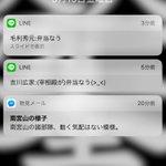 えっ…#関ヶ原2017 pic.twitter.com/nyITbIbCZX