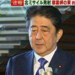 テレ朝。デーブ・スペクター氏。(ミサイル発射に)日本は過剰反応している。(ミサイルは)「通過」なんで…