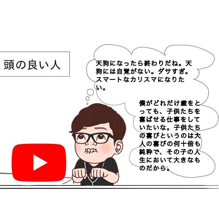 ヒカキン名言集より引用