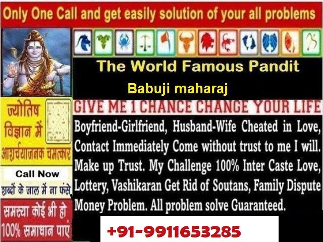 babuji maharaj (@MaharajBabuji) | Twitter