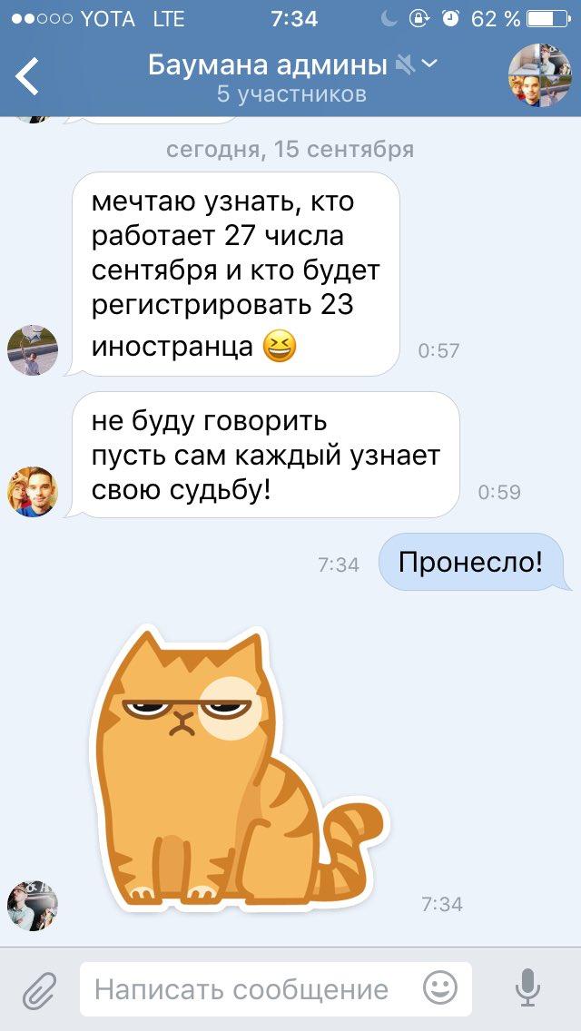 Русская рулетка телеигра все выпуски