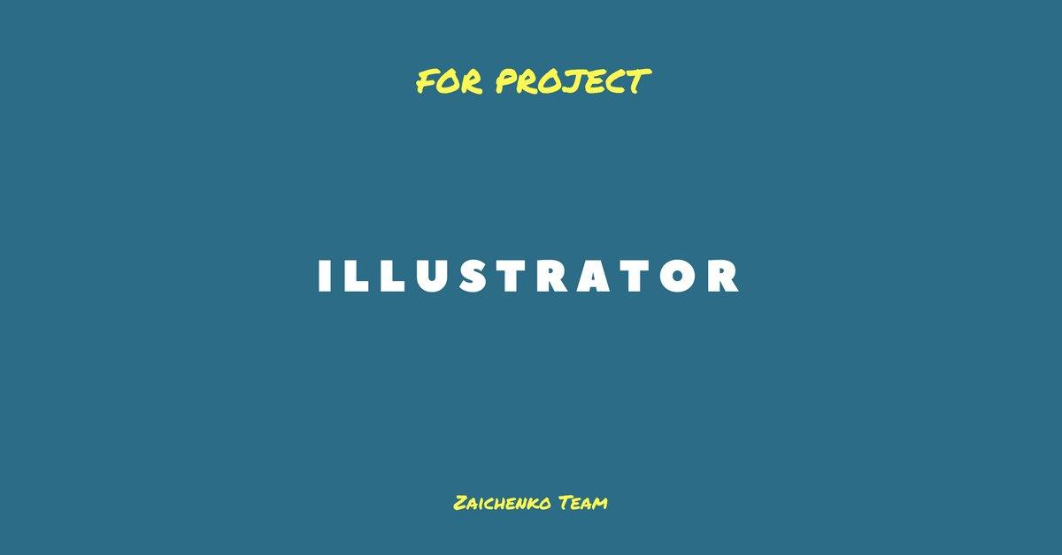 Иллюстраторы художники детские презентация
