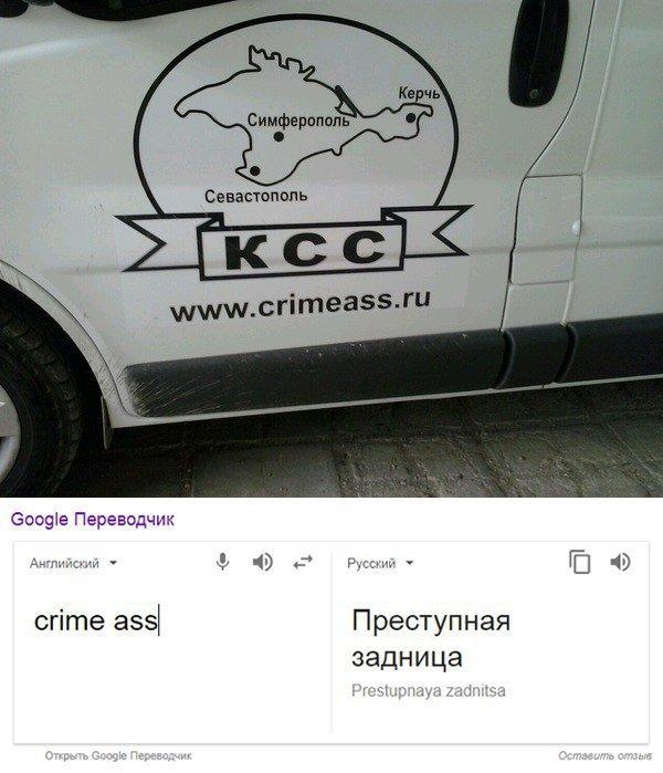 В оккупированном Симферополе задержали журналиста Ибрагимова и адвоката Курбединова - Цензор.НЕТ 8712