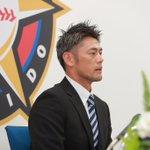 飯山裕志選手が本日、今シーズン限りでの引退を表明し、先程引退会見をしましたのでお知らせいたします。な…