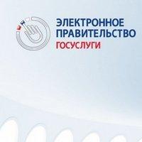 Государственные органы субъектов федерации принимают уставы муниципальных образований