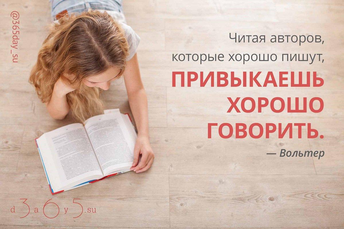Днем рождения, картинки о чтении и книгах