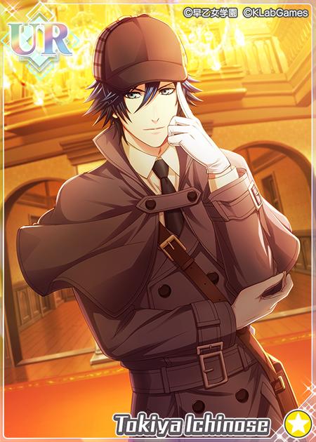 【次回イベント予告】9/19(火)16:00より、新イベント「探偵トキヤーロックの事件簿」が開催!U…